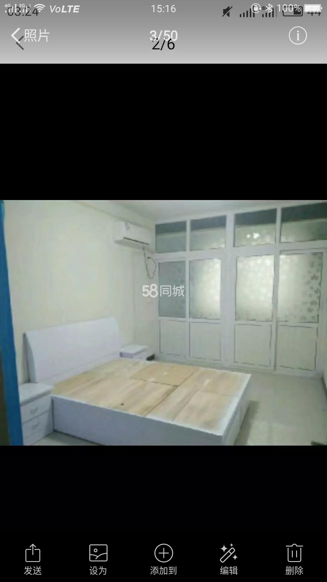 新新村1室0厅1卫