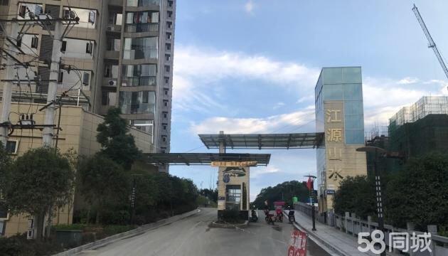 江口江源山水复式楼型现房低价出售,快来抢