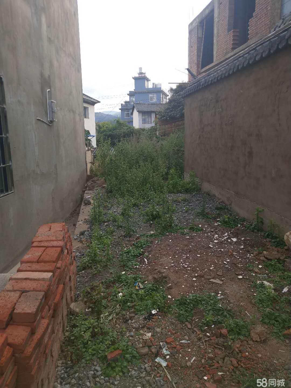 现有瓦窑村土地及房屋出急售