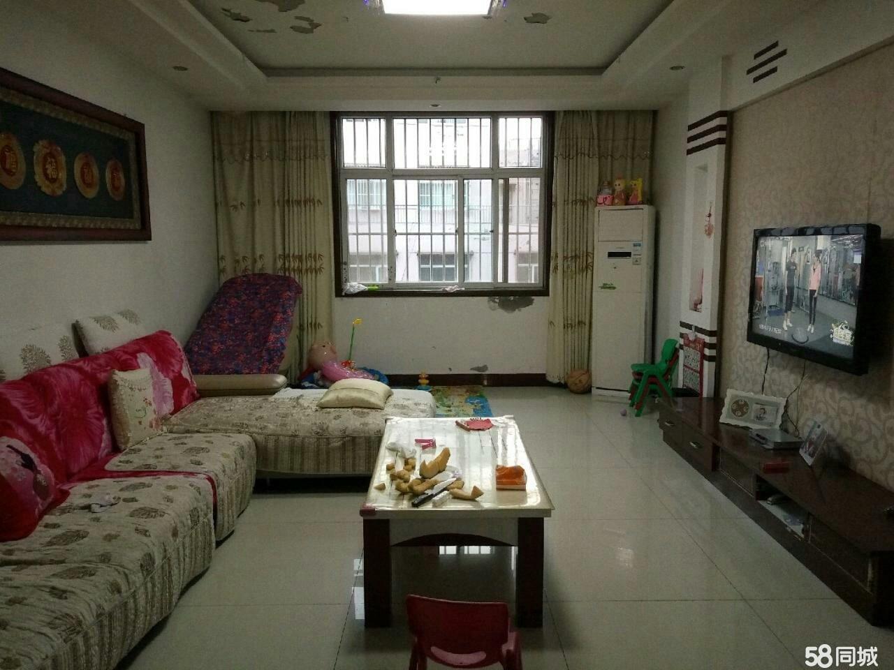 百貨大樓小區房屋(含20平米地下室)出售