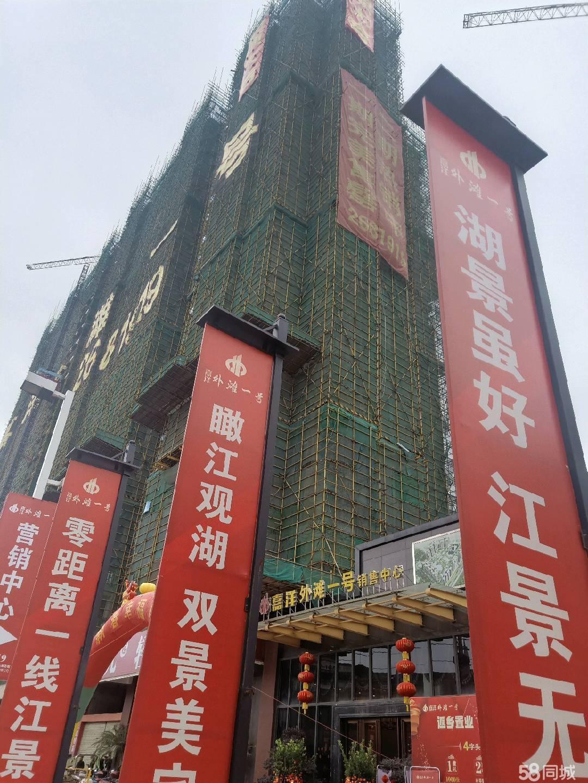 急转,西江三桥江景房,年底交房,便宜出手