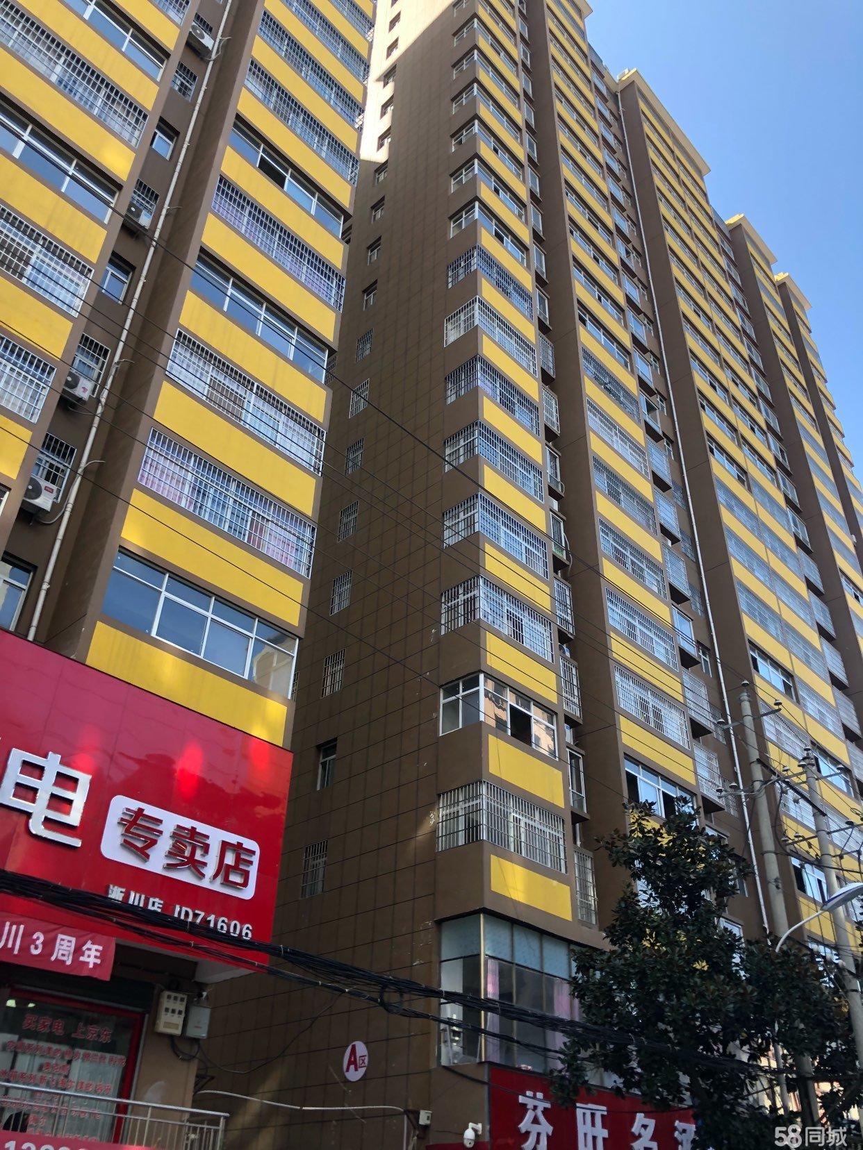 荣升小区三室两厅顶楼电梯房毛坯房
