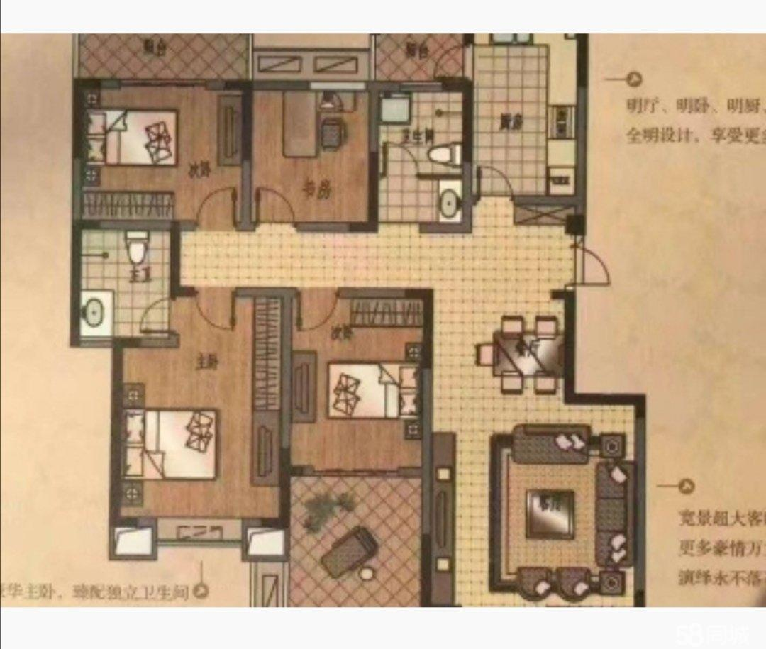 建海绿荫半岛4室2厅2卫