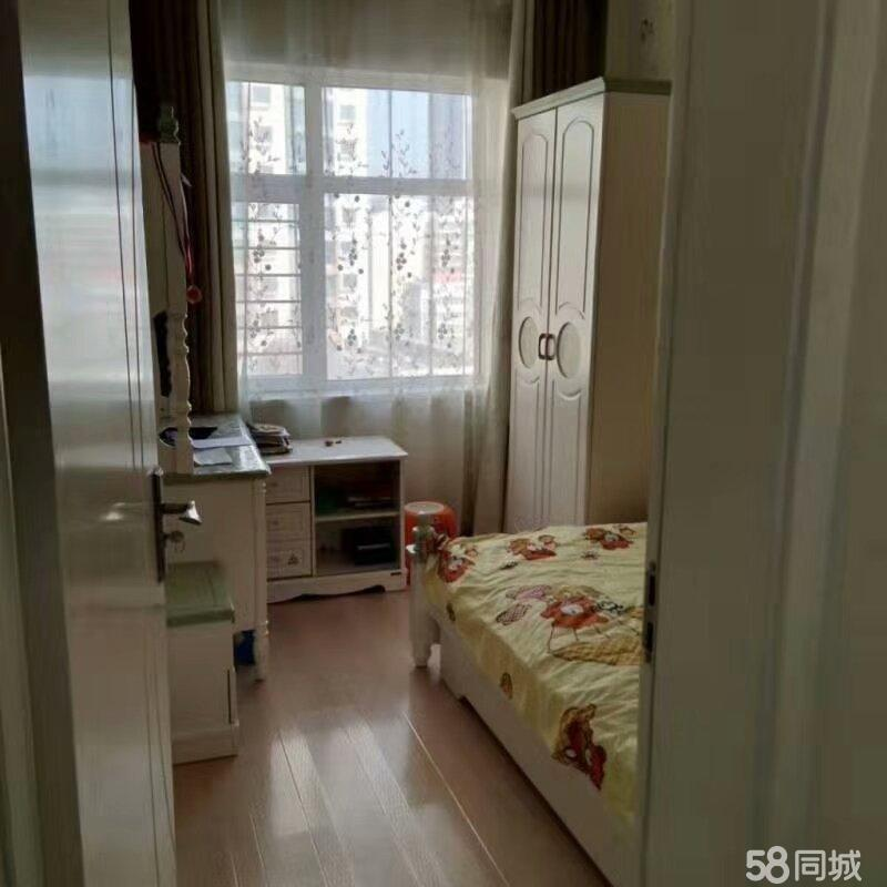 青海省化隆縣建設路政府家屬院1單元111室