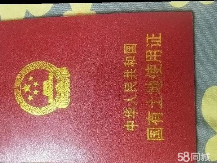 楚雄州元謀縣新天地小區
