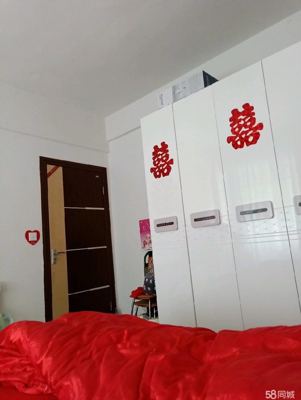 北城水岸2室1厅1卫
