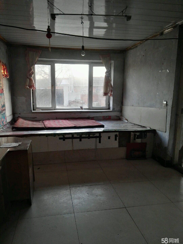 哈尔滨市道外区东风镇塔头?#25512;?#25151;两室一厅前后有园子