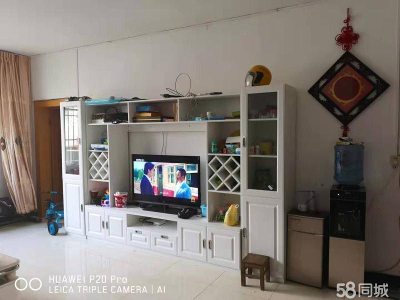 房屋带家具低价出售,拧包入住。
