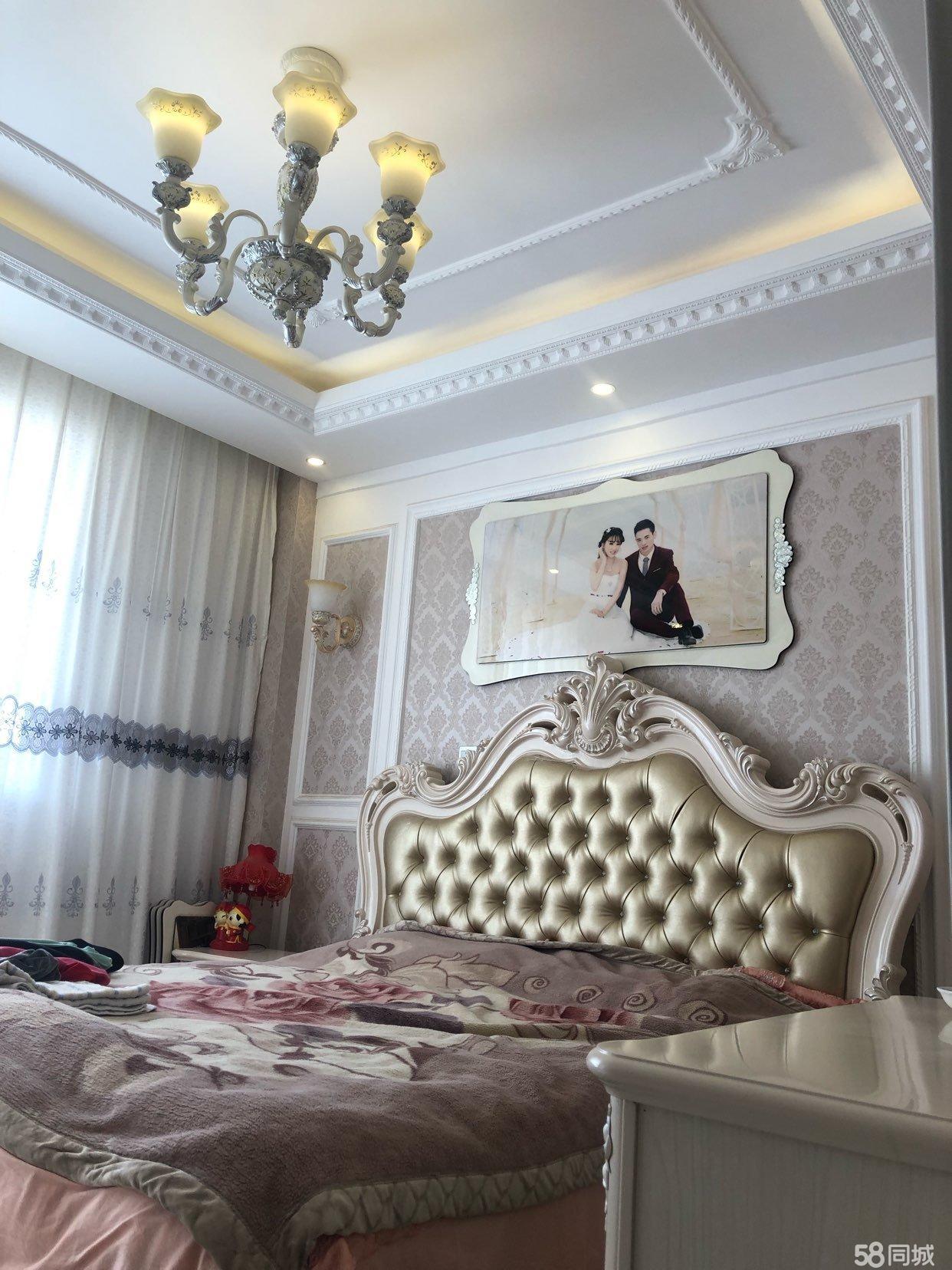 豪华婚房低价出售,包家具家电