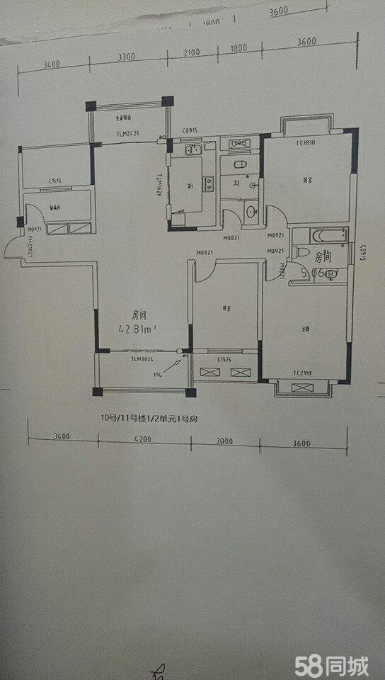 荔波金�x水岸4室2�d2�l141.17平米