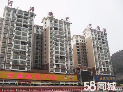 南丹百舜中央城精装送家具3室2厅2卫135平米