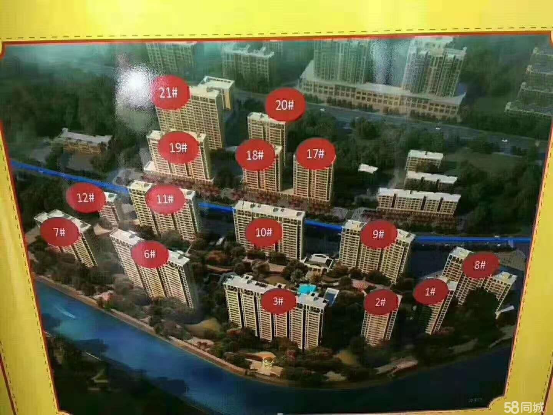 遂昌中央首府4室2厅2卫136平米