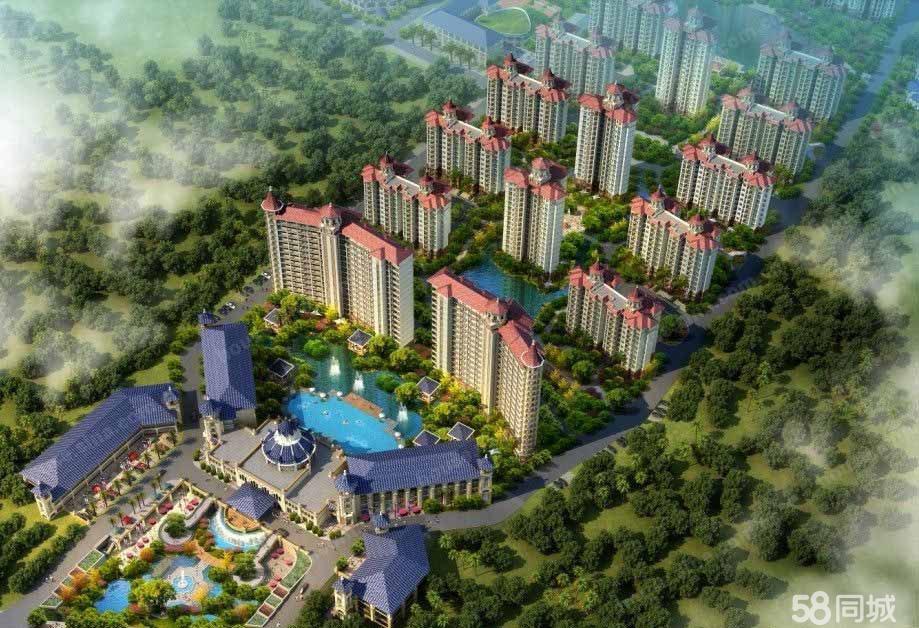 购房钜惠度假酒店公寓香格里温泉小镇45-98平均价1万1起