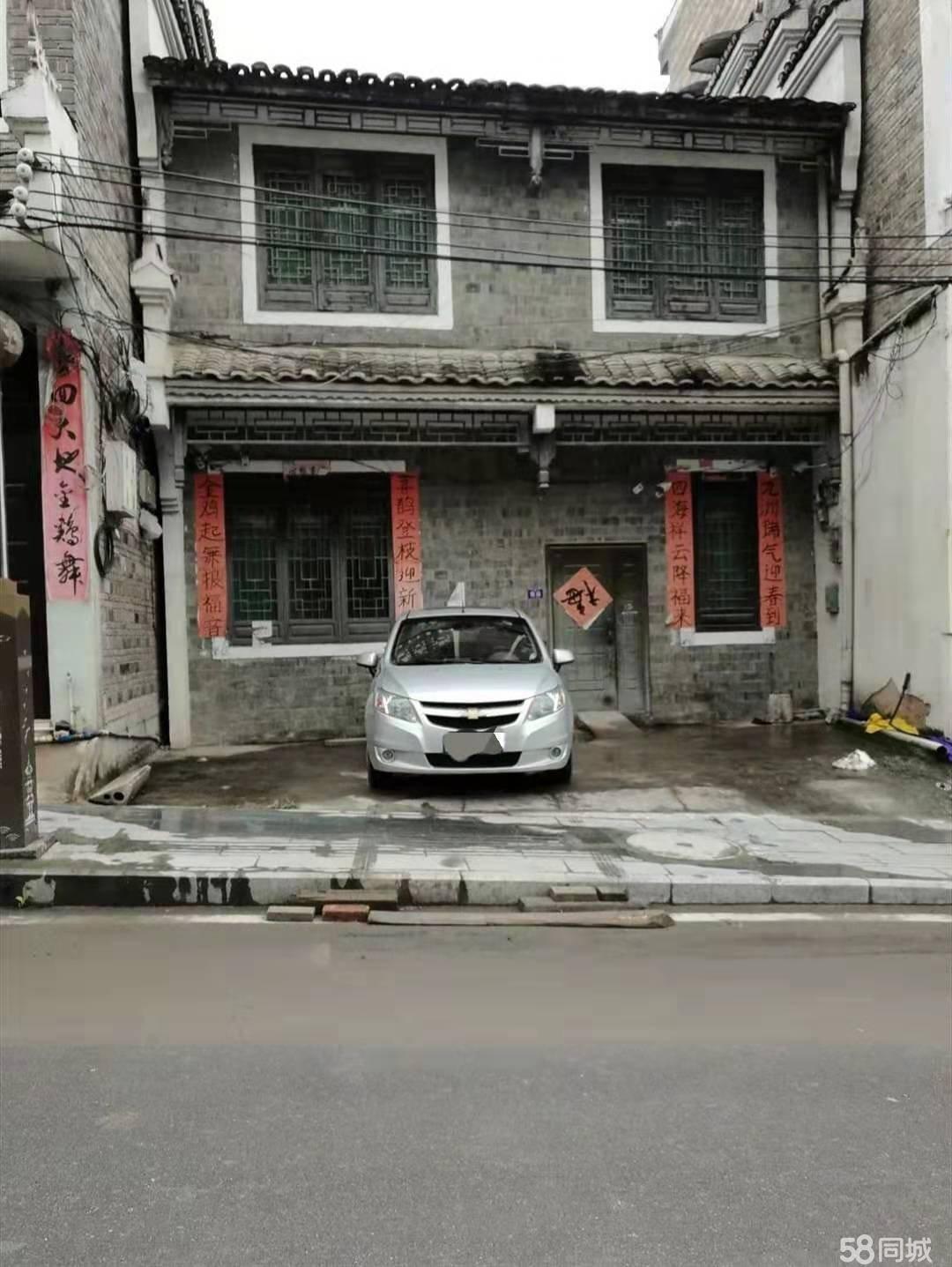镇远县舞阳镇东关上一手自建房7室2厅3卫240平米首次出售