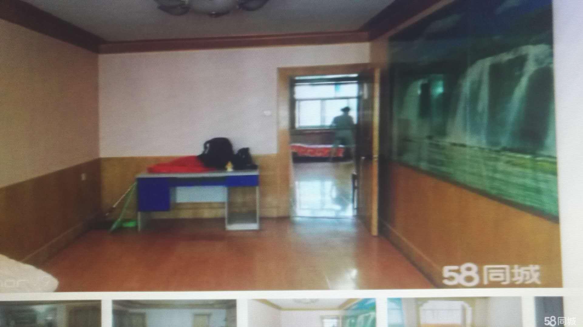 世纪城(金龙大道)2室1厅1卫