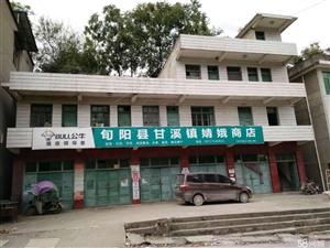 旬阳甘溪镇自建商住楼9室4厅2卫330平米