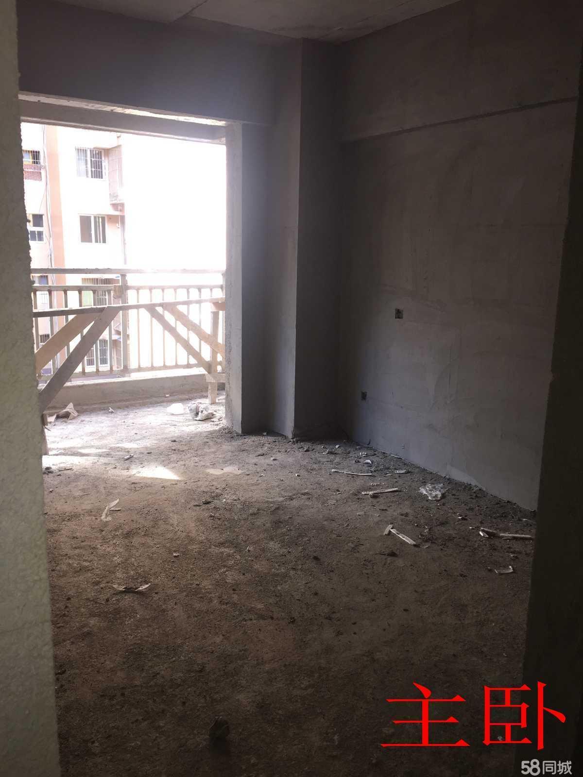 盐边出学府豪庭清水房一套3室2厅2卫118平米