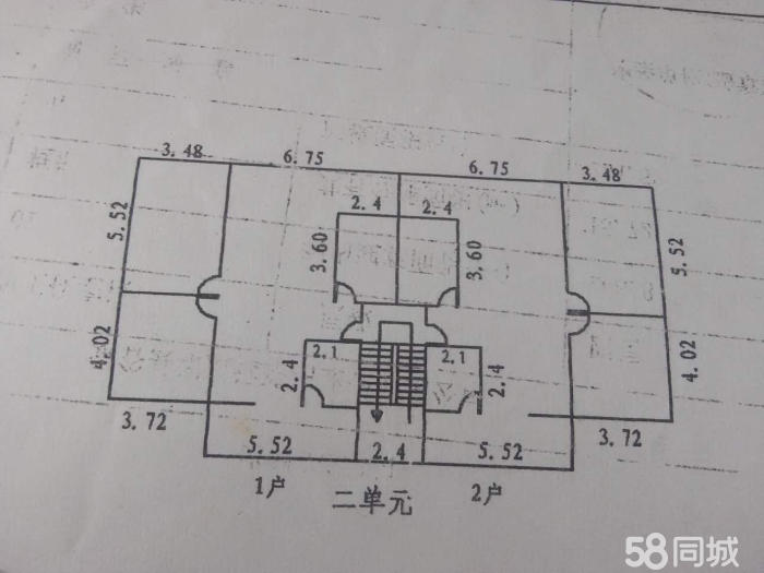 mg电子游戏mg电子游戏县威远镇甘蔗站住3室2厅1卫112平米