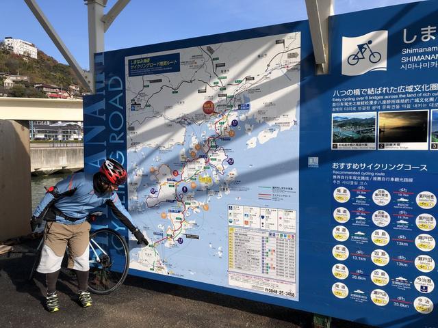 在全球最美自行车道骑行,面朝大海、邂逅小确幸