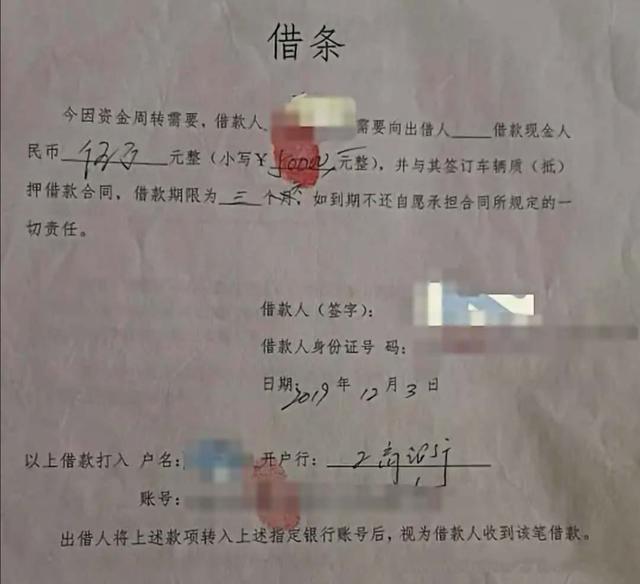 发生在淄博的杀妻案8月3日将开庭审理。