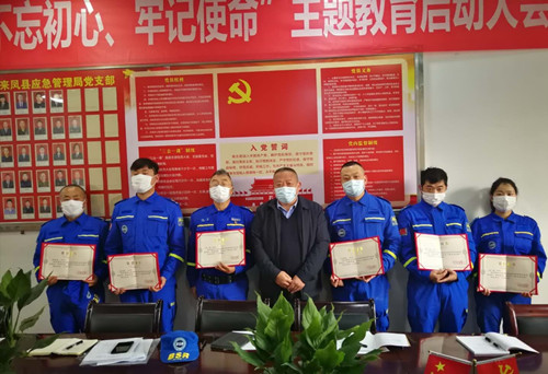 """来凤蓝天救援队六名同志被授予""""最美逆行者""""称号"""