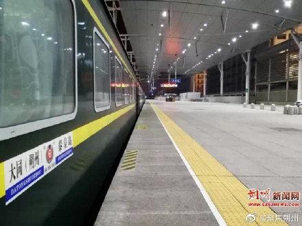 朔州站唯一始�l的2604次列�,是他��在�o航安全!