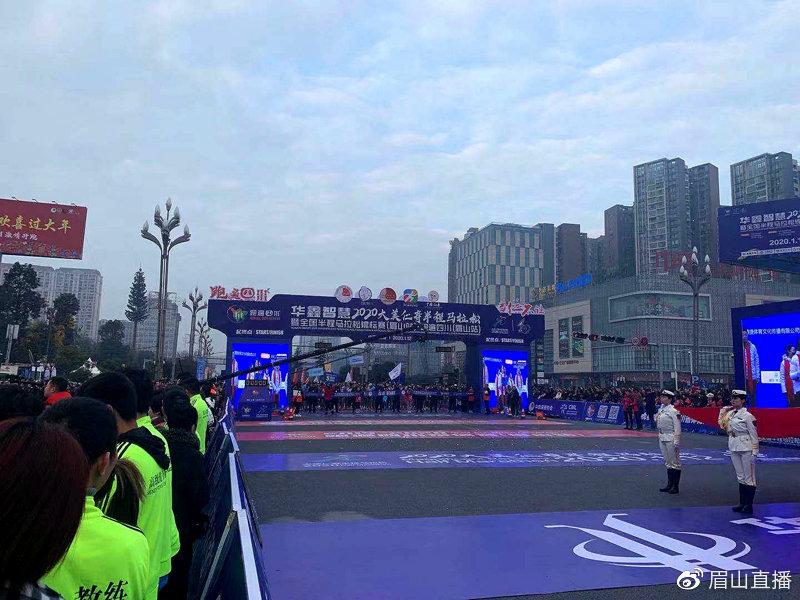 大美仁寿半程马拉松今日开跑